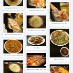 web_pinterest_豚たん-韓國式-サムギョプサル-豚三段バラ肉